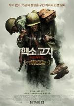 02_poster.jpg