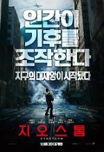 teaser_poster.jpg