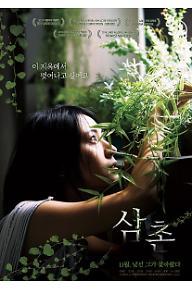 movie_image (21).jpg