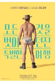 Naked_Mposter.jpg